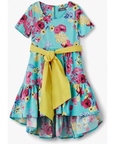 Бирюзовое платье повседневное Shened