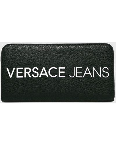 Джинсы с карманами на молнии Versace Jeans