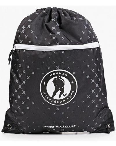 Черный текстильный рюкзак Atributika & Club™