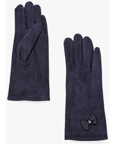 Синие перчатки текстильные Keddo