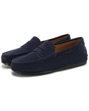 Синие кожаные мокасины с подкладкой с шипами Tods