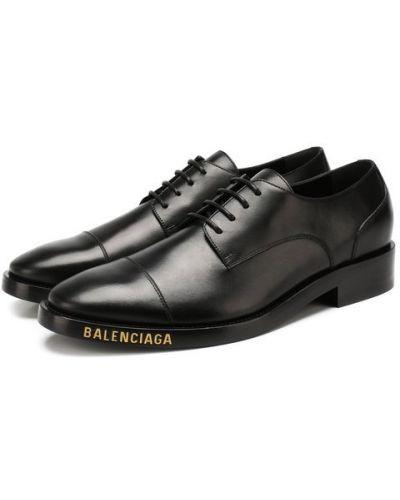 Черные кожаные туфли Balenciaga
