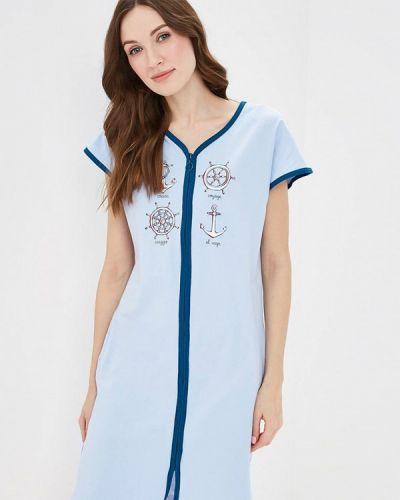 Платье - голубое Vis-a-vis