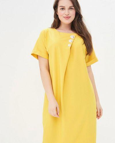 Платье желтый Aelite