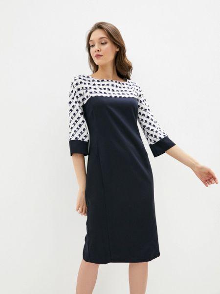 Прямое синее платье Adzhedo