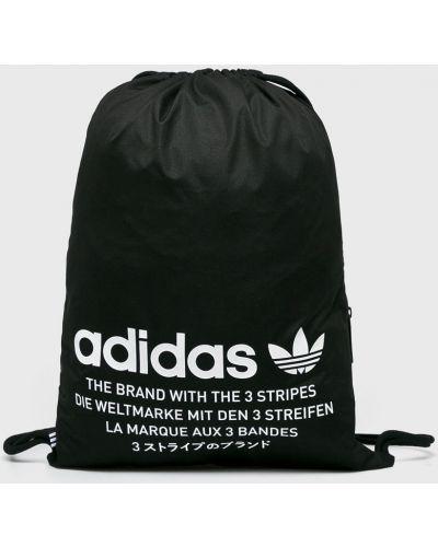 Рюкзак легкий с отделениями Adidas Originals