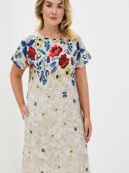 Платье осеннее бежевое Лори