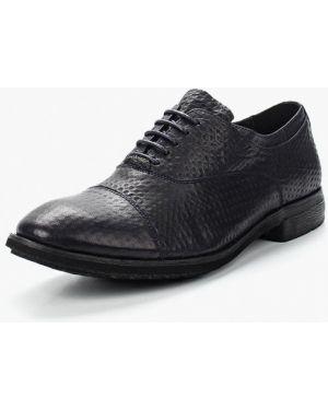 Синие кожаные туфли Guido Grozzi