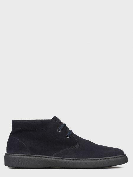 Текстильные ботинки - синие Frau