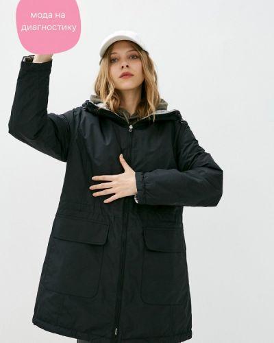 Утепленная серая куртка Dixi Coat