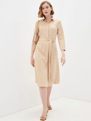 Бежевое платье Rivadu