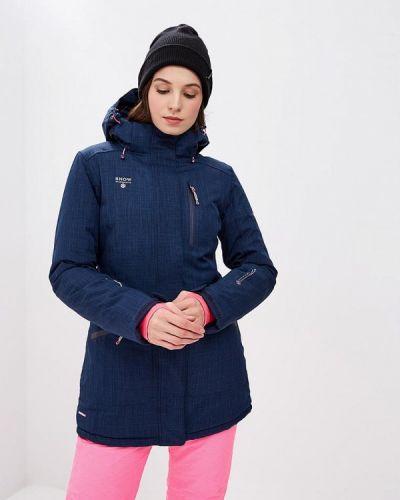 Горнолыжная куртка осенняя синий Snow Headquarter