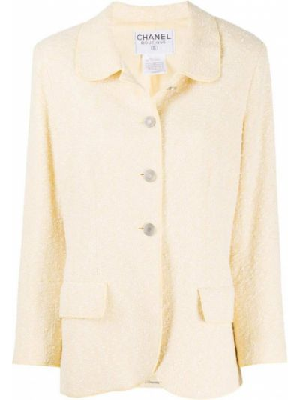 Ватная желтая длинная куртка с воротником Chanel Pre-owned