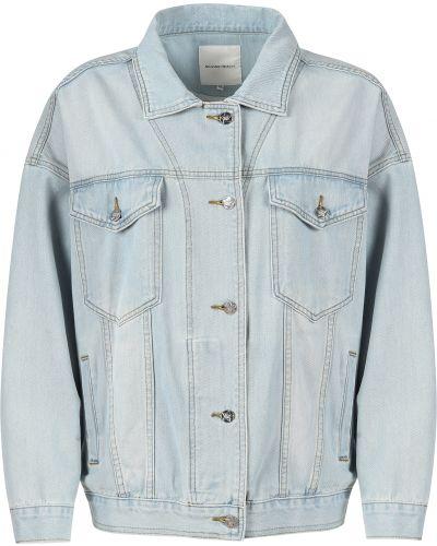 Куртка весенняя Silvian Heach