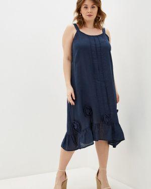 Синее платье Sophia