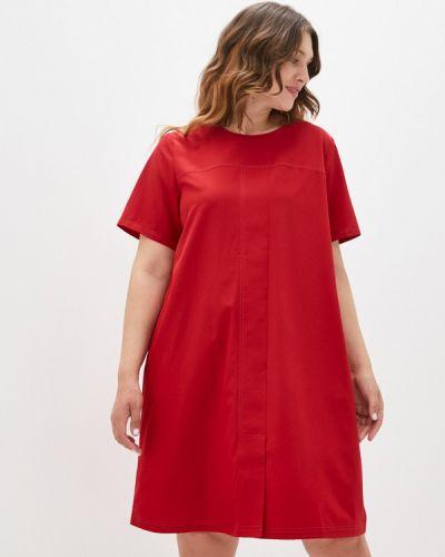 Красное весеннее платье Svesta