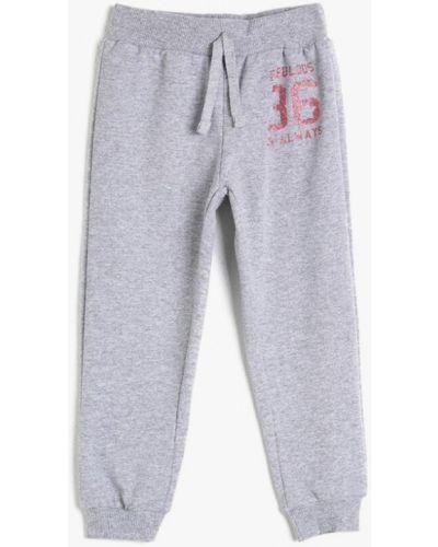 Серые спортивные брюки Koton