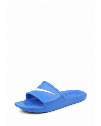 Голубые шлепанцы Nike