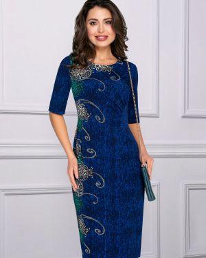 Платье платье-сарафан синее Charutti