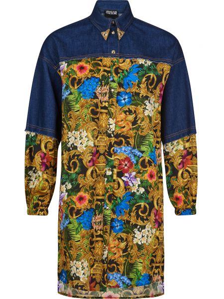 Платье на кнопках Versace Jeans Couture