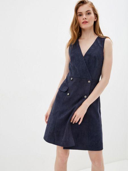 Синее платье Raya
