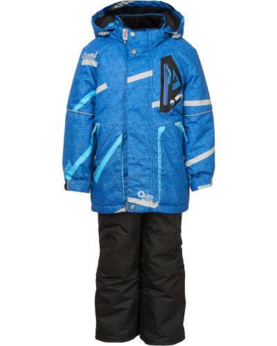 Спортивный костюм синий теплый Oldos Active