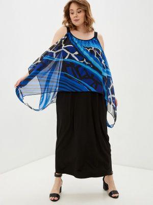 Пляжное синее платье Ulla Popken
