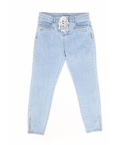 Голубые джинсы на молнии Kookai