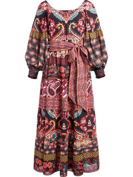 Красное с рукавами вязаное платье с рукавами Alice+olivia