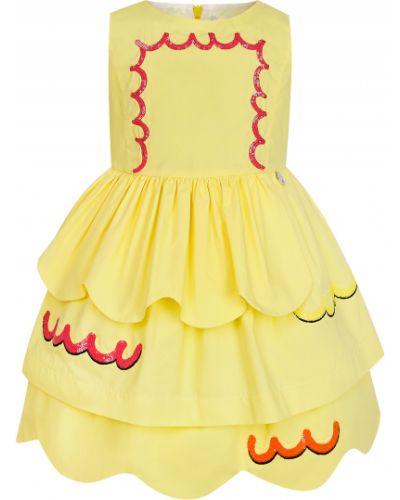 Платье - желтое Simonetta