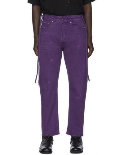Зауженные фиолетовые джинсы-скинни стрейч из микрофибры Vyner Articles