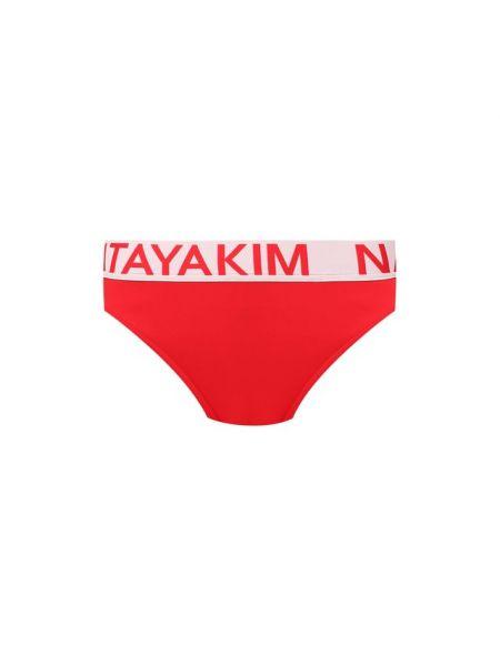 Красный купальник раздельный свободного кроя с поясом Natayakim