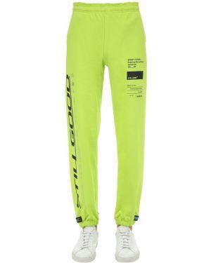 Żółte joggery bawełniane Still Good