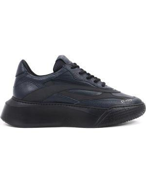 Кожаные кроссовки на толстой подошве на шнуровке Stokton