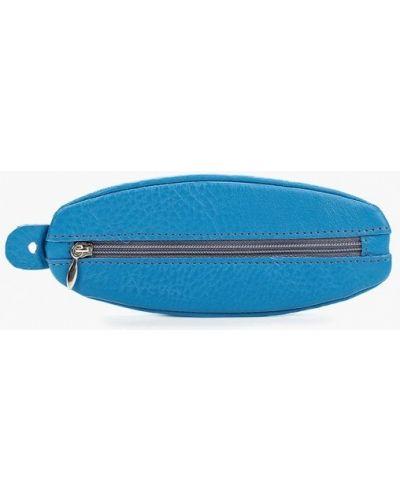 Синяя ключница D'angeny