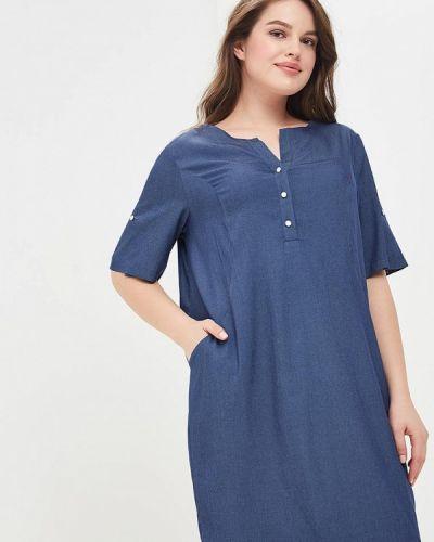 Синее платье весеннее Lina