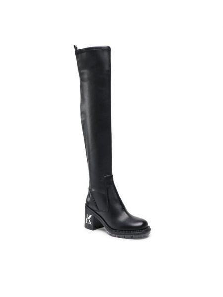 Muszkieterki - czarne Karl Lagerfeld