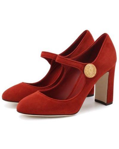 Кожаные туфли замшевые Dolce & Gabbana