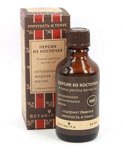 Кожаное масло для кутикулы увлажняющее Botavikos