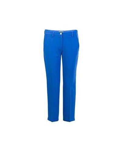 Брюки синие Versace Collection