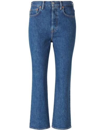 Niebieskie jeansy z wysokim stanem skorzane Acne Studios