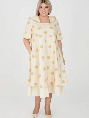 Повседневное бежевое платье Luxury Plus