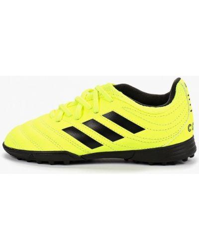 Бутсы кожаные желтый Adidas