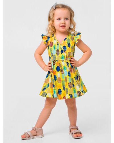 Желтое платье с запахом Smil