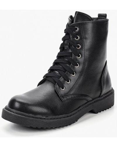 Кожаные ботинки осенние черные Malien