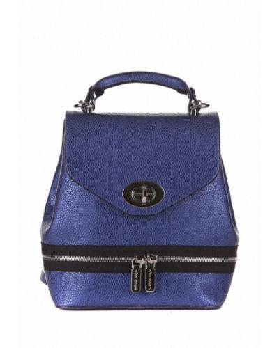 Синий рюкзак городской Alba Soboni