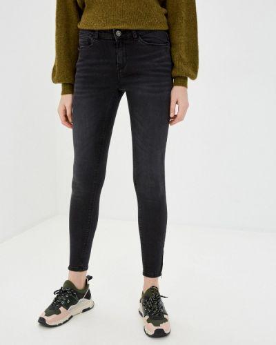 Серые джинсы-скинни узкого кроя Noisy May