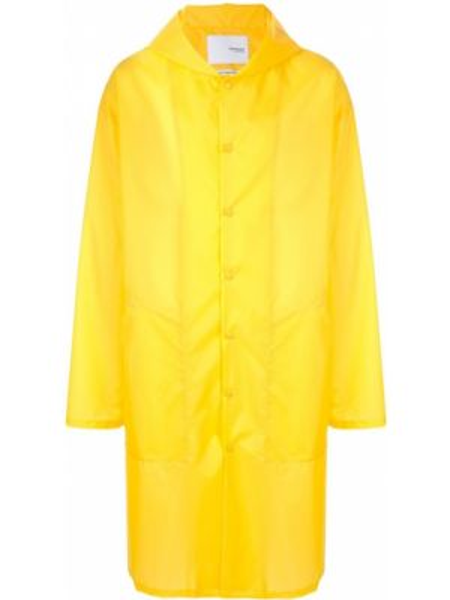 Желтое пальто Yoshiokubo