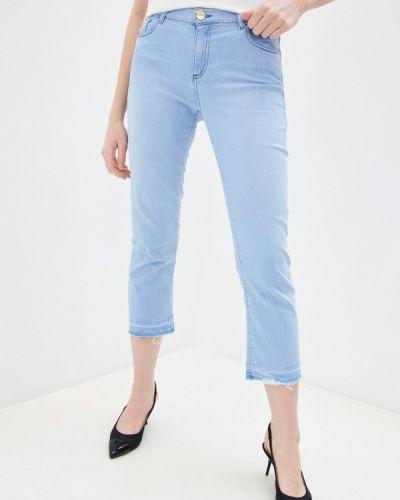 Джинсовые зауженные джинсы - голубые Trussardi Jeans