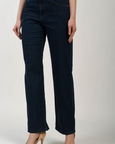 Хлопковые джинсы Comma
